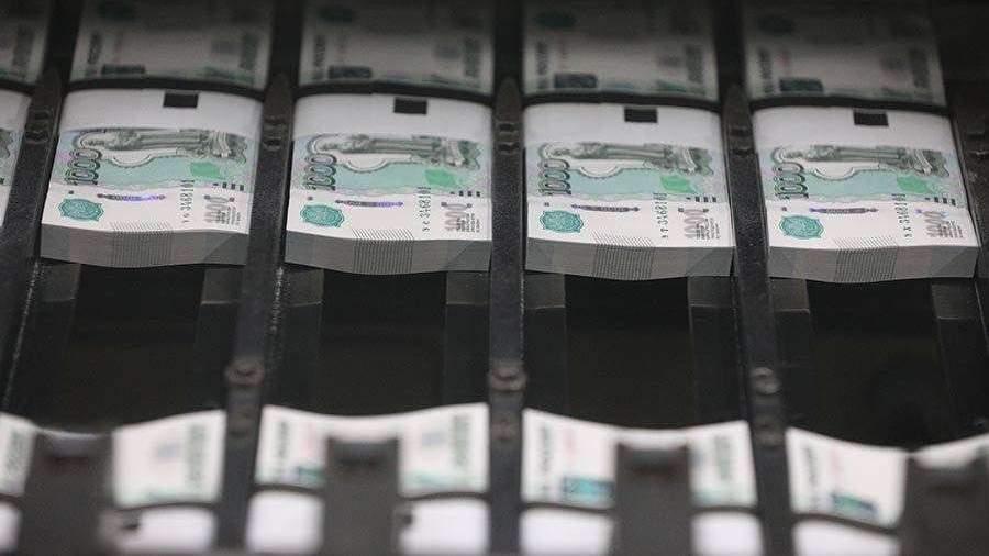 Россияне заявили о неверии в денежную магию