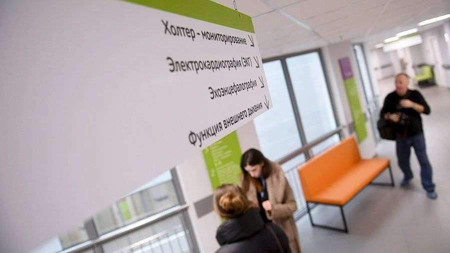 Детскую поликлинику открыли в Тропарево-Никулино