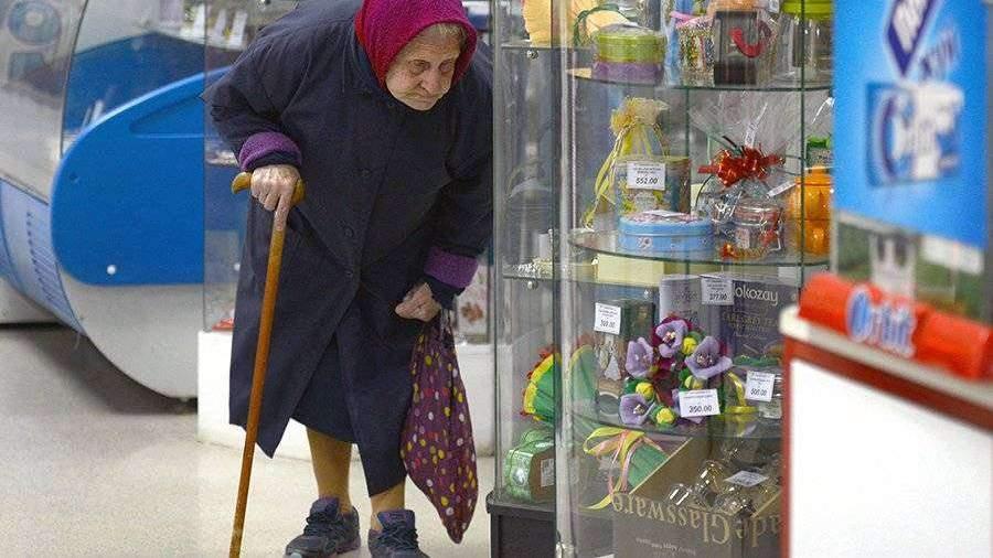 Россияне оценили шансы прожить в старости на собственные накопления