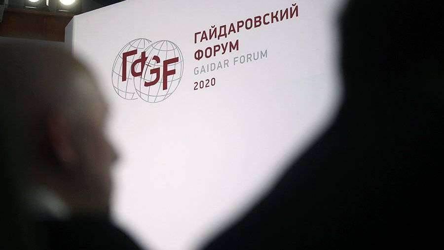 Ядерную медицину обсудили во второй день Гайдаровского форума
