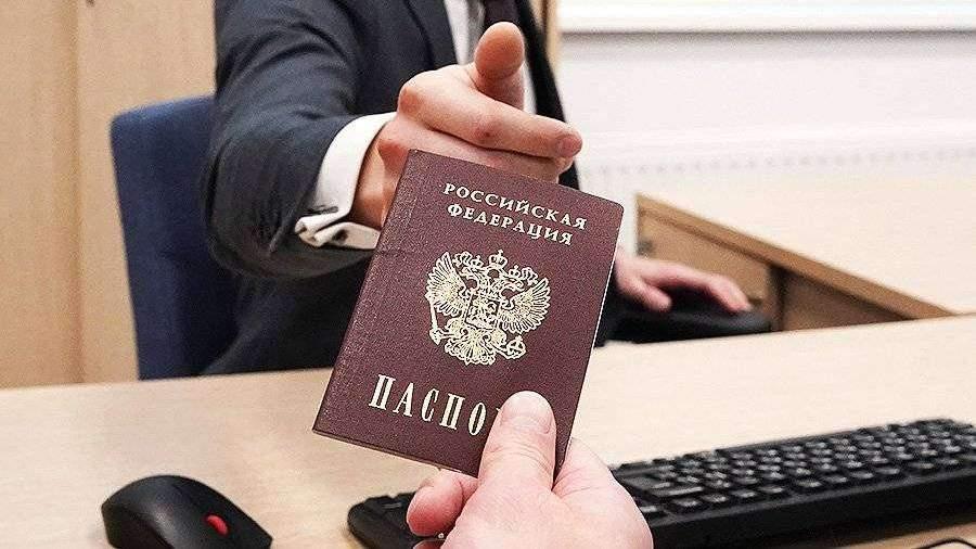 Преимущество брака для женщин с россией для получения гражданства