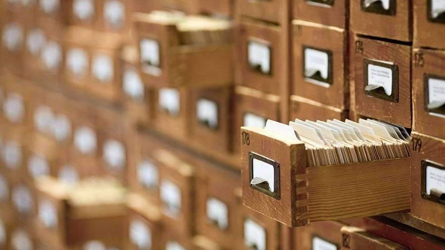 На Украине собрались изъять из библиотек изданные в СССР книги
