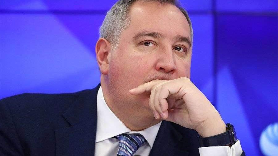 Рогозин анонсировал переговоры с NASA по исследованиям дальнего космоса