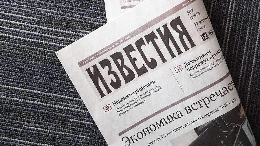 РЕН ТВ и Известия стали самыми цитируемыми СМИ в 2019 году