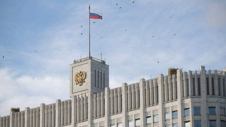 Российское правительство образовало президиум