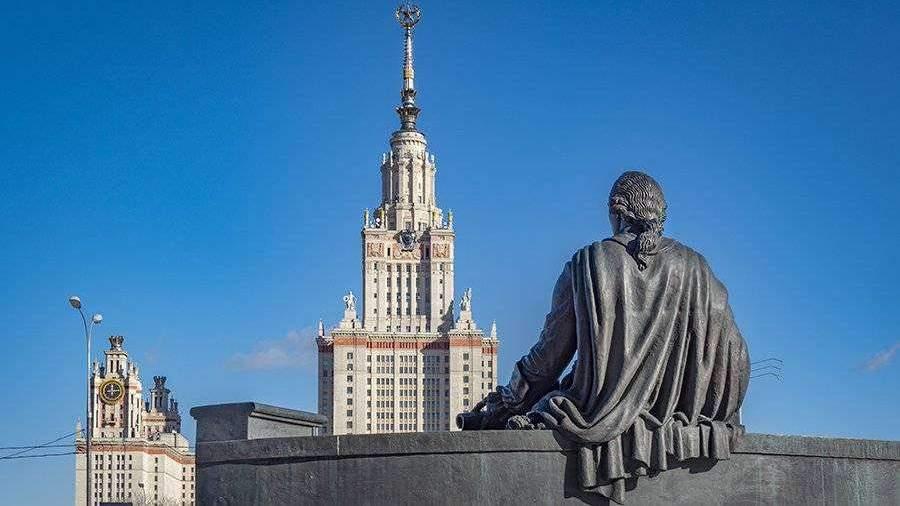 МГУ планирует объединить факультеты в 14–16 научных школ
