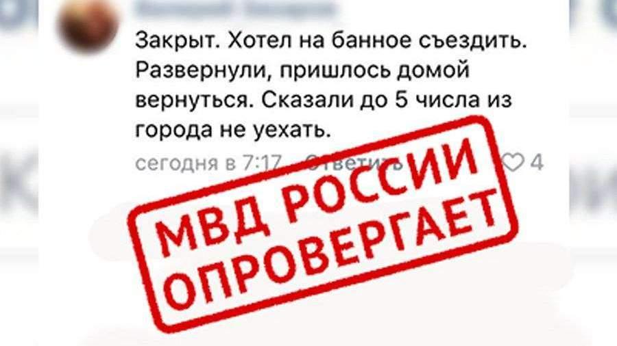 «Китайский коронавирус в России»: Где и сколько заболевших на сегодня, последние новости на 01.04.2020 — Обновились данные оперштаба Москвы — главное к этому часу