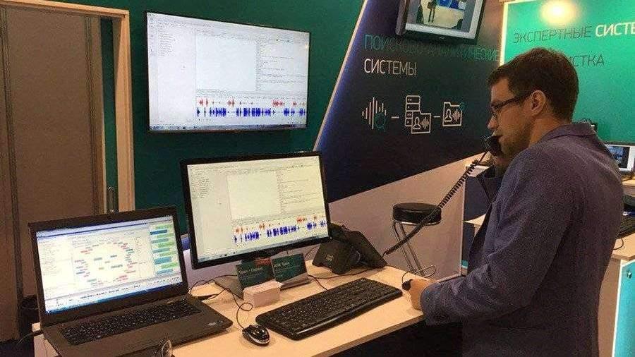 Российскую технологию распознавания речи признали лучшей в мире