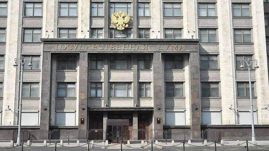 В Госдуме оценили решение РФС возобновить чемпионат России по футболу