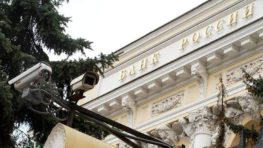 В ЦБ России оценили результаты стресс-тестирования банковского сектора
