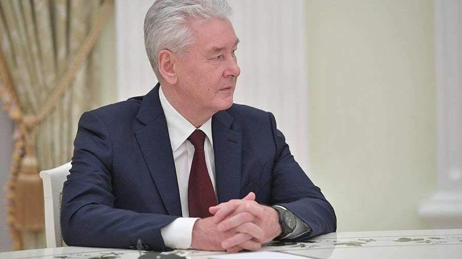 Собянин назвал условия для нормальной жизни в «новой реальности»