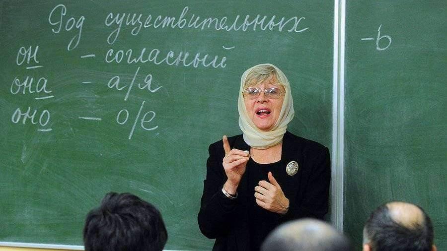 Филологи рассказали об изменениях в русском языке