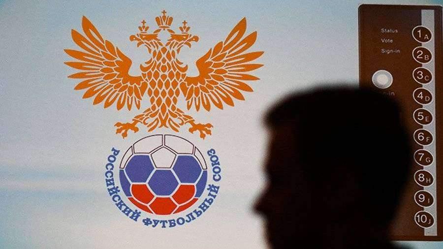 Исполком РФС утвердил регламент рестарта чемпионата России