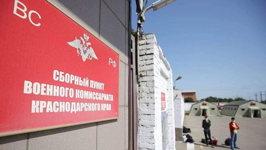Минобороны рассказало о новом порядке поступления в военные вузы