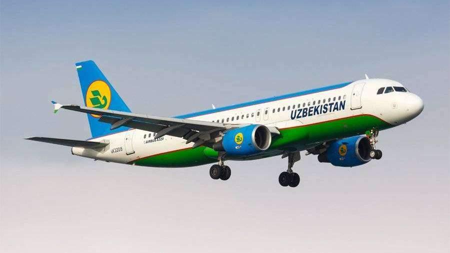 Самолет с 19 россиянами прибыл из Ташкента в аэропорт Петербурга