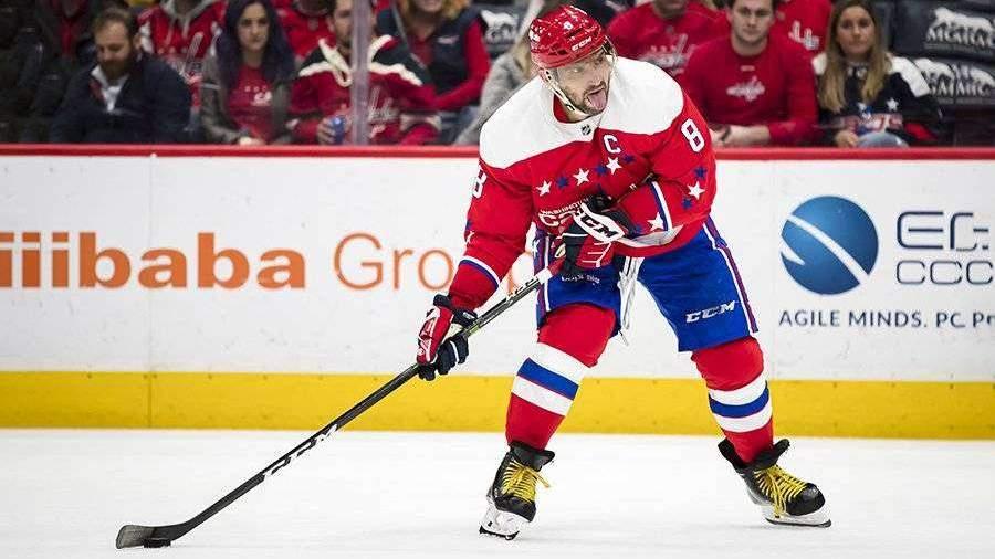 НХЛ представила формат плей-офф текущего сезона