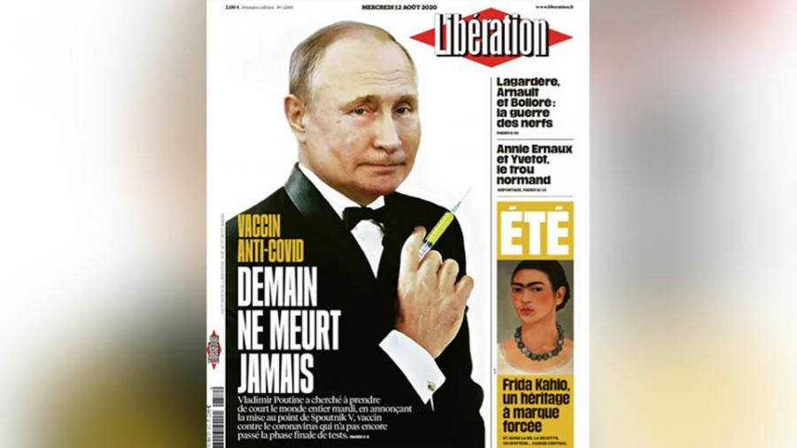 https://cdn.iz.ru/sites/default/files/styles/900x506/public/news-2020-08/1_4_4.jpg?itok=jF_1hvUo