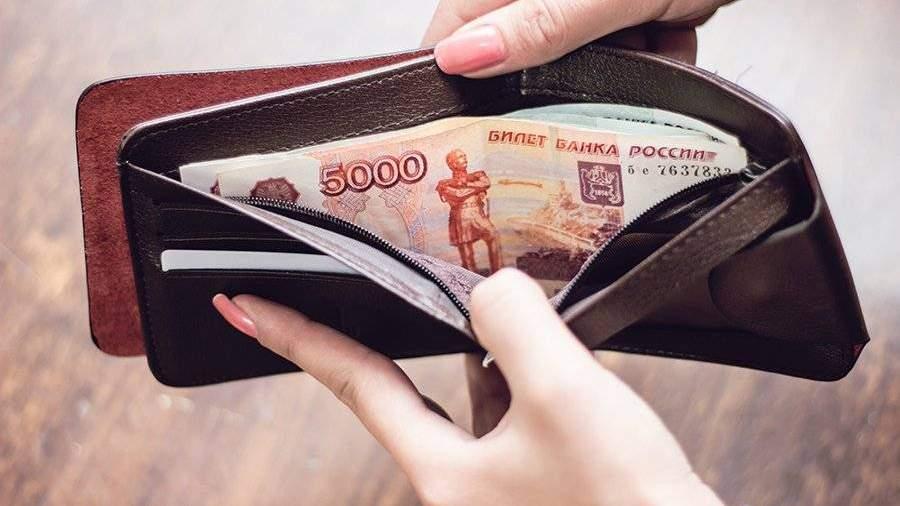 В России предложили повысить пособие безработным с детьми