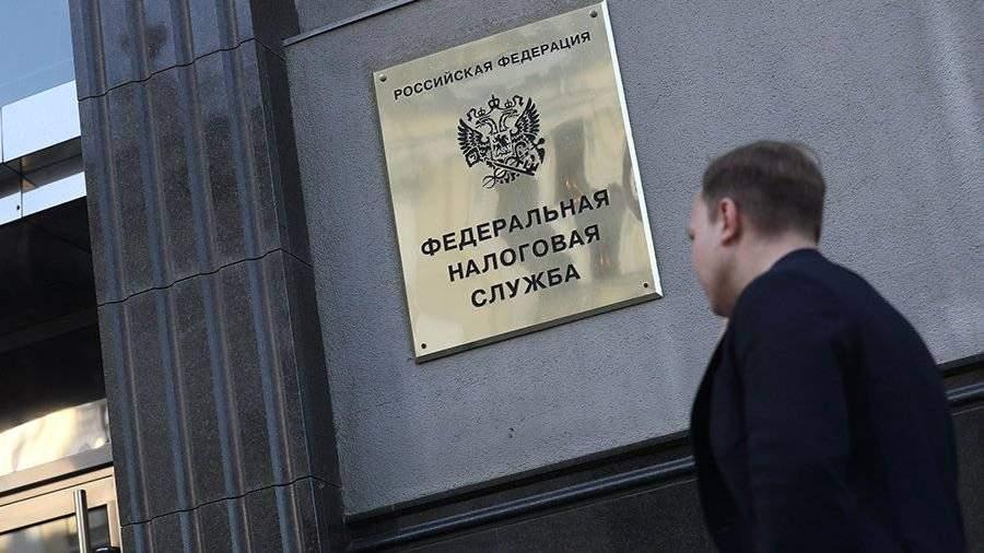 Россия начнет обмен налоговой информацией с Турцией и Нигерией