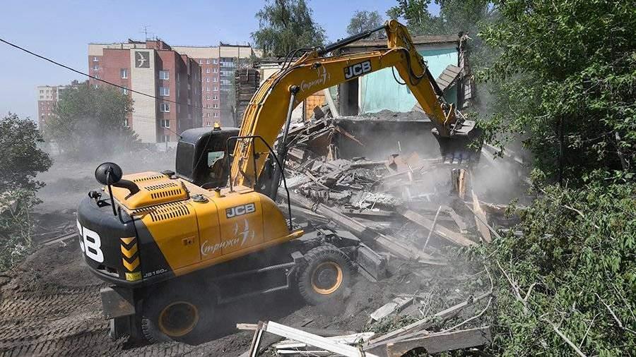 В России предложили наделить регионы правом принимать решения о сносе домов