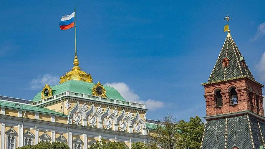 ЕС подтвердил получение уведомления от РФ о расширении санкций