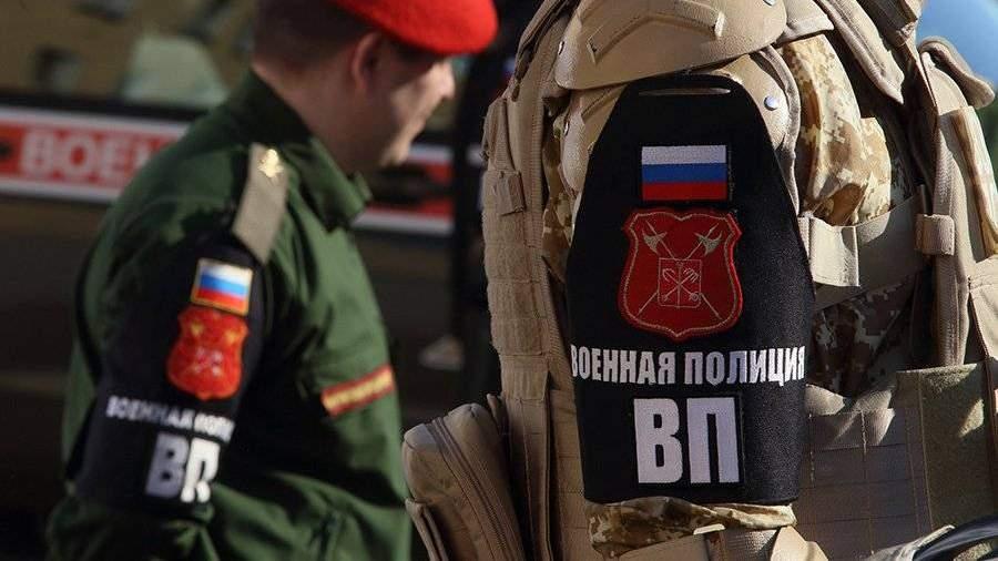 https://cdn.iz.ru/sites/default/files/styles/900x506/public/news-2020-10/20190427_gaf_ru04_066.jpg