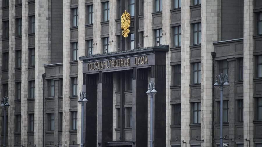 https://cdn.iz.ru/sites/default/files/styles/900x506/public/news-2020-10/AL1_0676.JPG.jpg