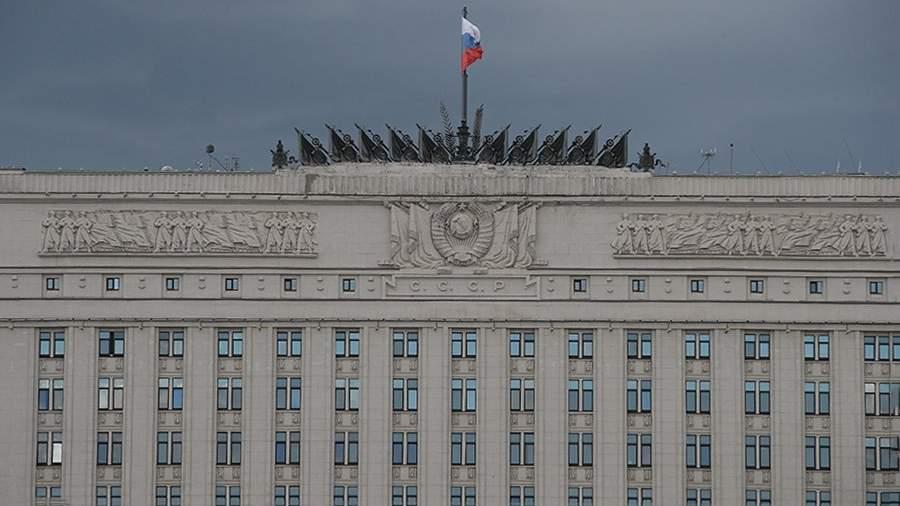https://cdn.iz.ru/sites/default/files/styles/900x506/public/news-2021-04/MAY_3908.JPG.jpg