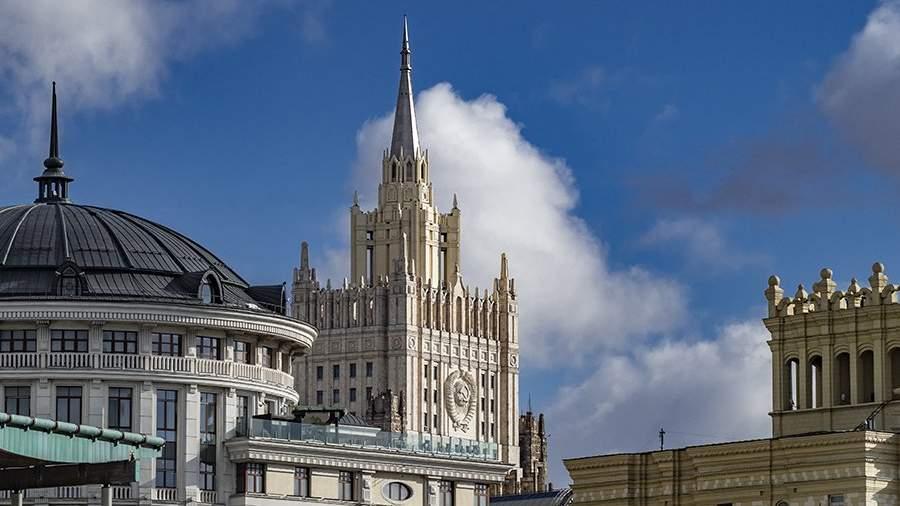 В МИД РФ с иронией ответили на заявление Пентагона по Украине
