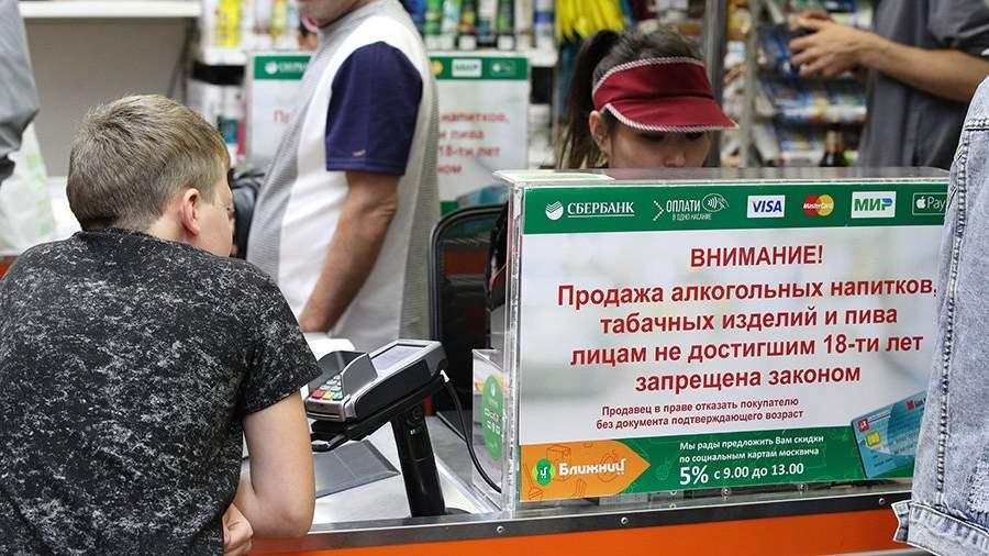 В РФ предложили запретить по всей стране продажу энергетиков до 18 лет