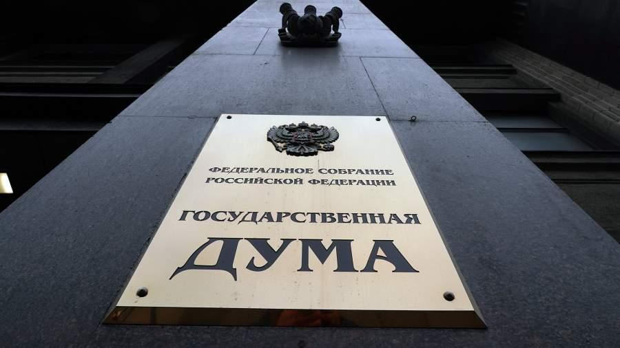 ГД приняла закон о запрете на уравнивание роли СССР и Германии в войне