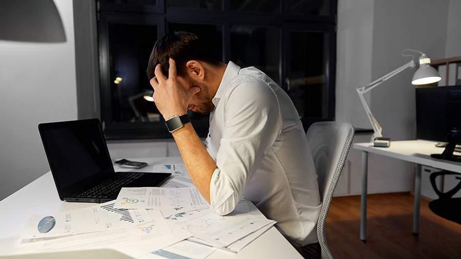 Большинство россиян сталкивались с неудачами на работе