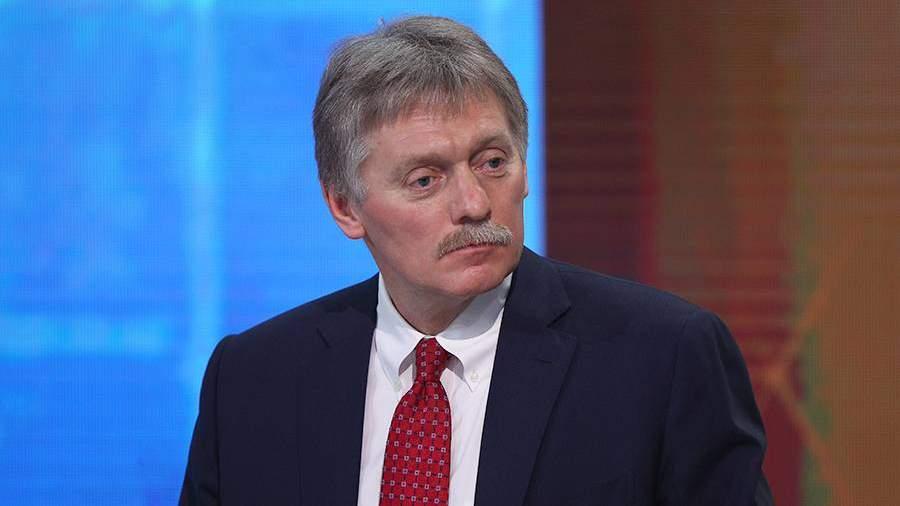 Песков затруднился назвать представителя делегации РФ на открытии Олимпиады в Токио
