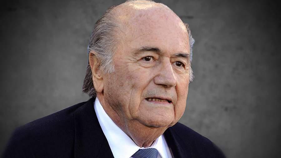 Экс-глава ФИФА рассказал о решении выбрать РФ для проведения ЧМ-2018