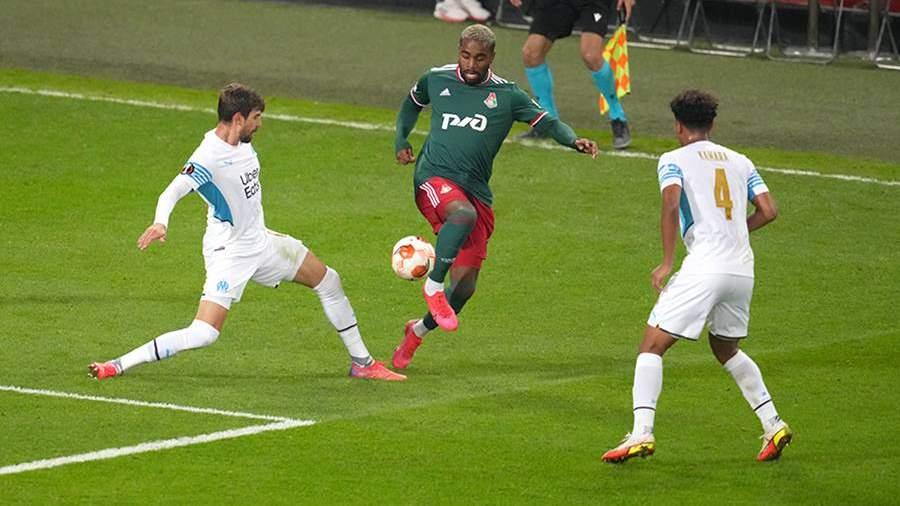 «Локомотив» сыграл вничью с «Марселем» на старте группового этапа Лиги Европы