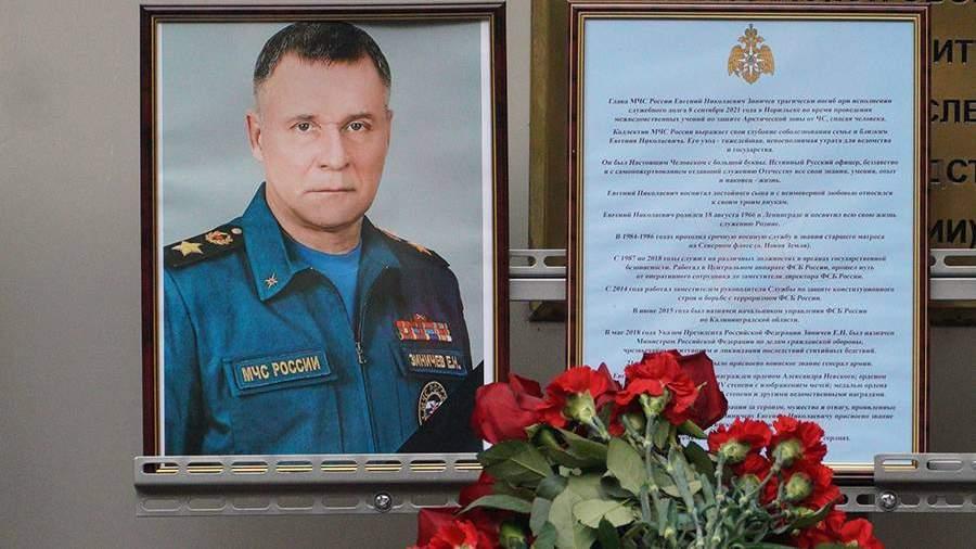 Спецборт МЧС с телом Зиничева вылетел в Петербург