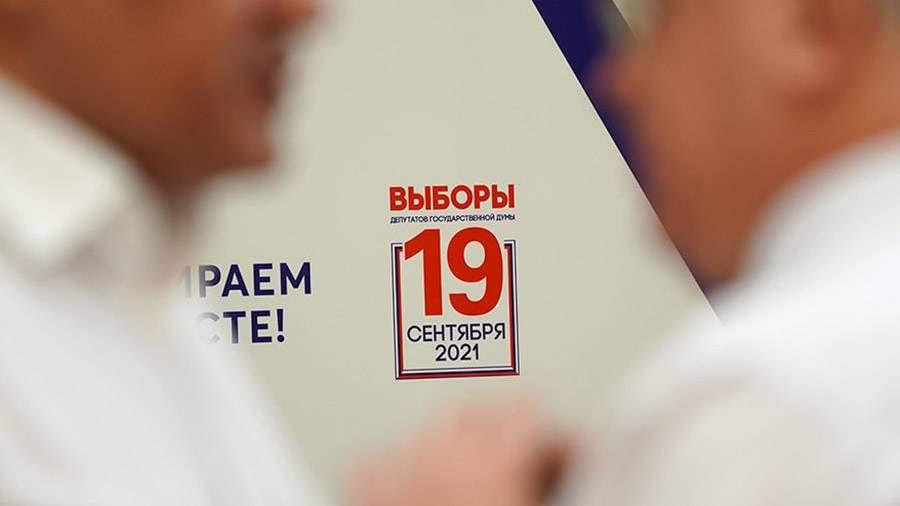 Матвиенко назвала недопустимыми заявления политиков ЕС о выборах в ГД