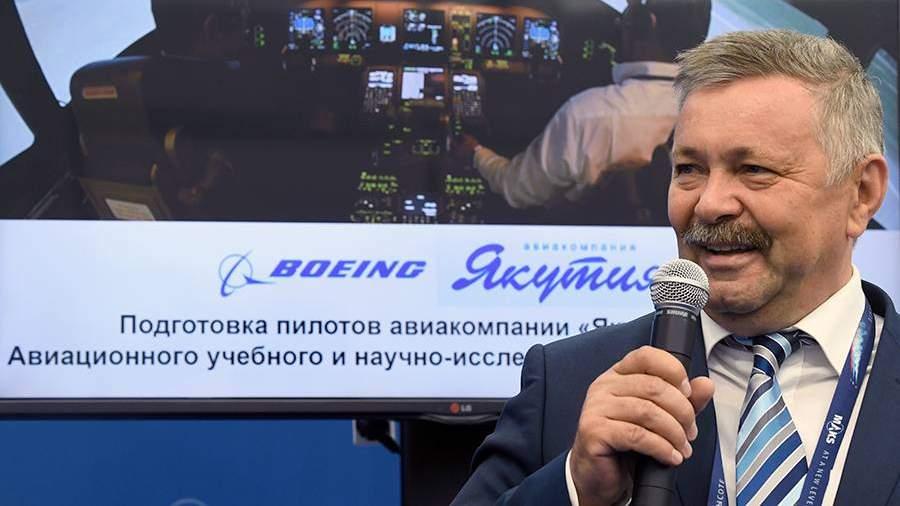Гендиректор авиакомпании «Якутия» покинул занимаемый пост