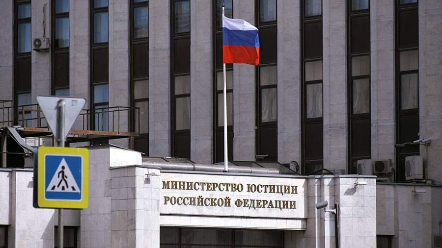 Минюст РФ включил «ОВД-Инфо» в реестр незарегистрированных иноагентов