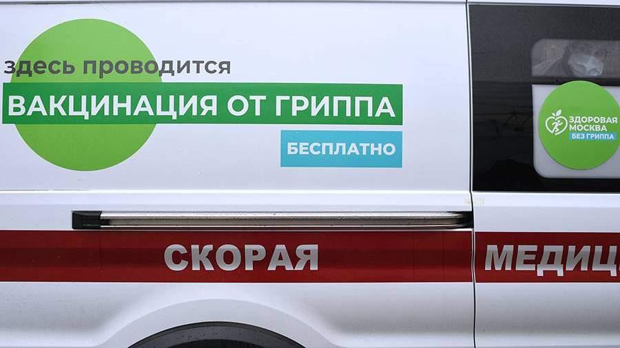 В Роспотребнадзоре оценили риск возникновения эпидемии гриппа в России