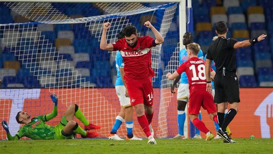 «Спартак» победил «Наполи» в матче Лиги Европы