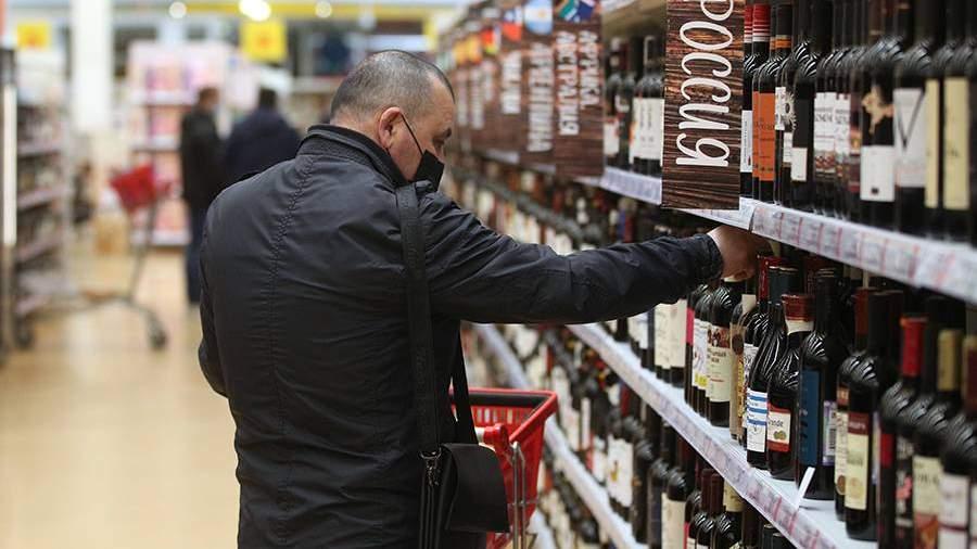 Мурашко заявил о снижении потребления алкоголя в РФ почти на треть