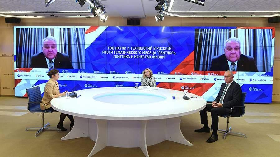 Глава Курчатовского института заявил об успехах в расшифровке генома