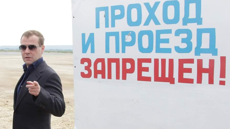Росприроднадзор выиграл судебный спор у компании, которая занята ликвидацией промышленного полигона «Черная дыра» в Дзержинске  - фото 4