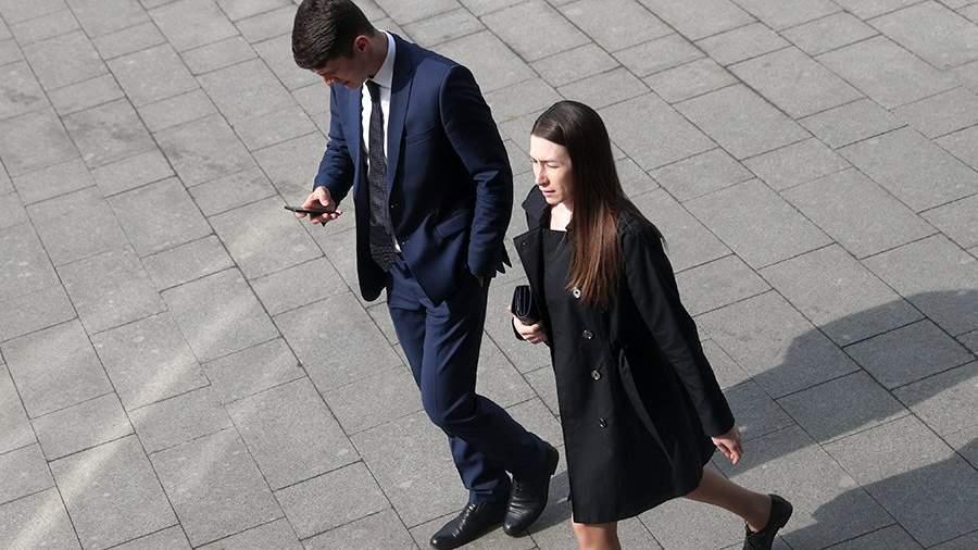 офисные сотрудники работники гуляют
