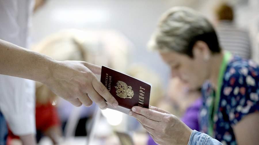 ЕГЭ паспорт регистрация абитуриент