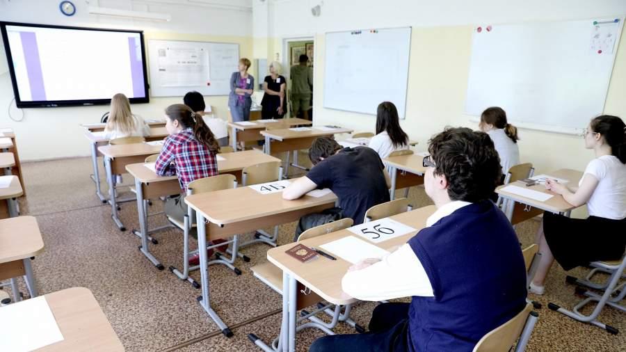 абитуриенты экзамен ЕГЭ класс