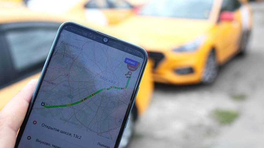 такси приложение яндекс навигатор для водителей