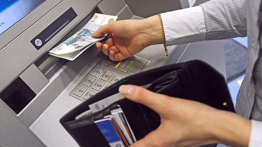 Снятие денег через банкомат