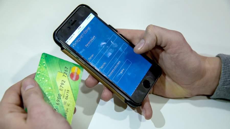 банк карта банкинг